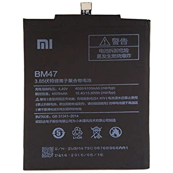 تصویر باتری اصلی شیائومی Xiaomi Redmi 3S Battery Xiaomi Redmi 3S - BM47