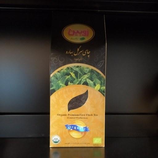 تصویر چای سرگل بهاره ارگانیک ۴۰۰ گرمی زوبین