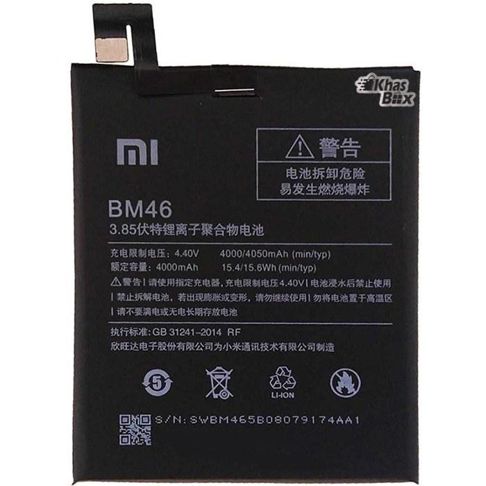 عکس باتری اصلی گوشی شیائومی Redmi Note 3 Pro مدل BM46 Battery Xiaomi Redmi Note 3 Pro - BM46 باتری-اصلی-گوشی-شیایومی-redmi-note-3-pro-مدل-bm46