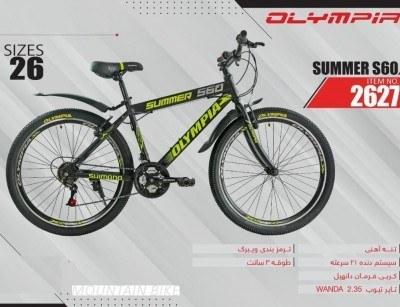 دوچرخه المپیا سامر اس 60 کد 2627 سایز 26 -   OLYMPIA SUMMER S60