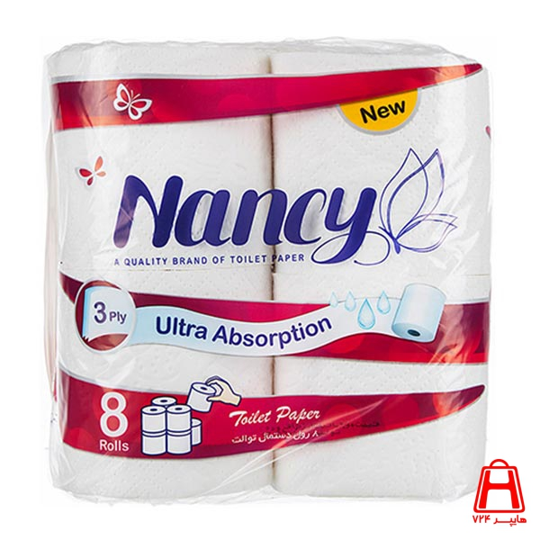 تصویر دستمال توالت حجیم شده 8 قلو نانسی