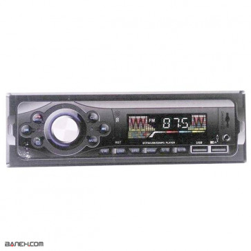 خرید پخش خودرو MP3-611 Multimedia Audio Car | MP3-611 Multimedia Audio Car