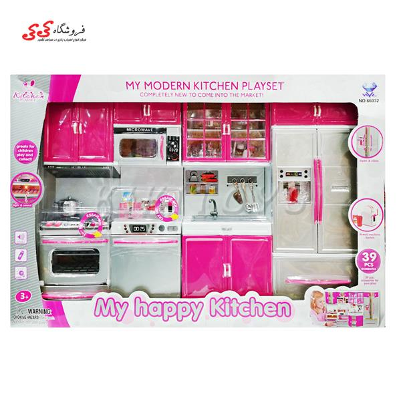اسباب بازی آشپزخانه کودک باربی Modern Kitchen