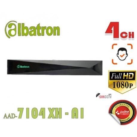 main images دستگاه 4 کانال آلباترون H.265 5MP-N مدل ALBATRON AAD-7104XH-A1