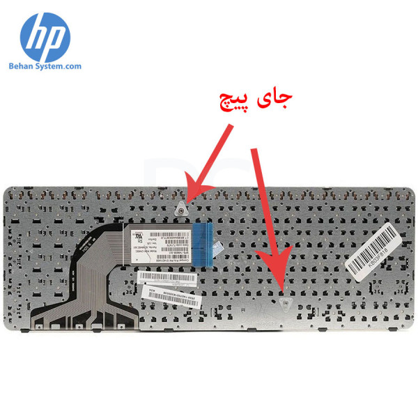 تصویر کیبورد لپ تاپ HP مدل Pavilion 15-H به همراه لیبل کیبورد فارسی جدا گانه