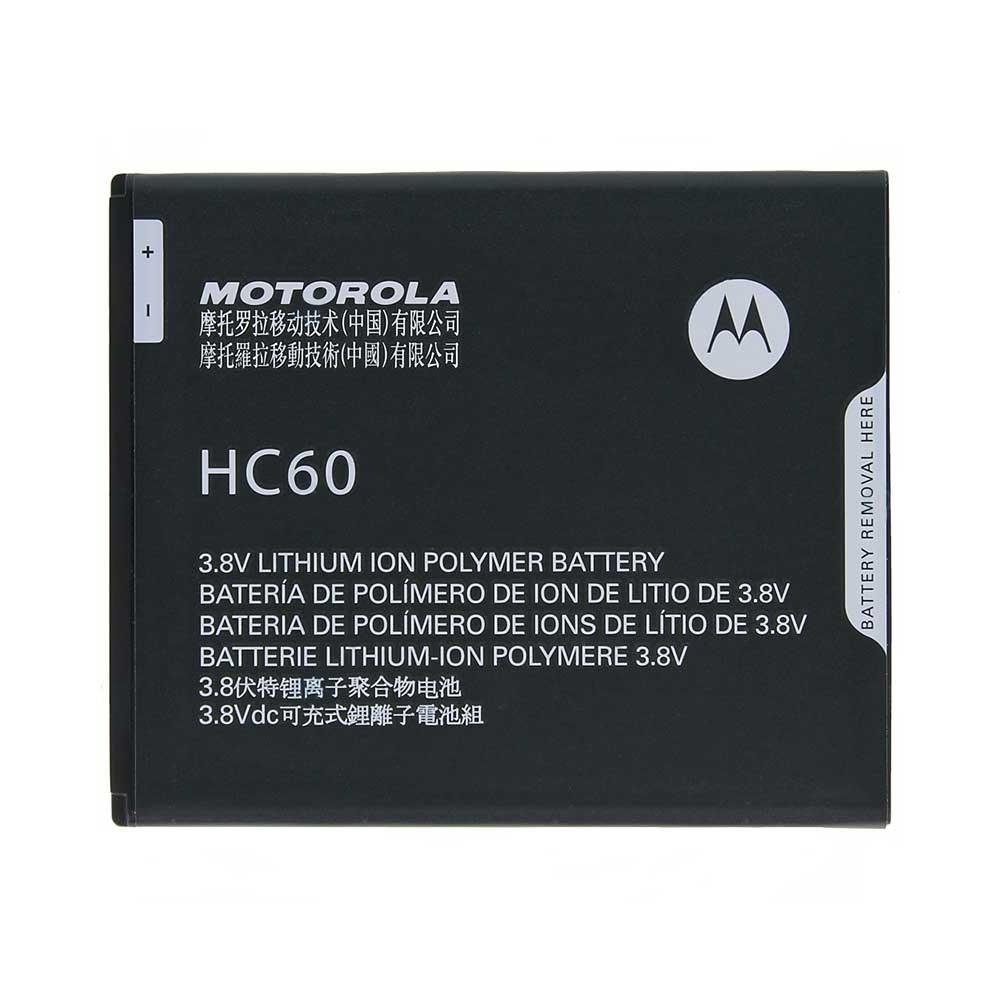 main images باتری اصلی موتورولا Motorola Moto C Plus