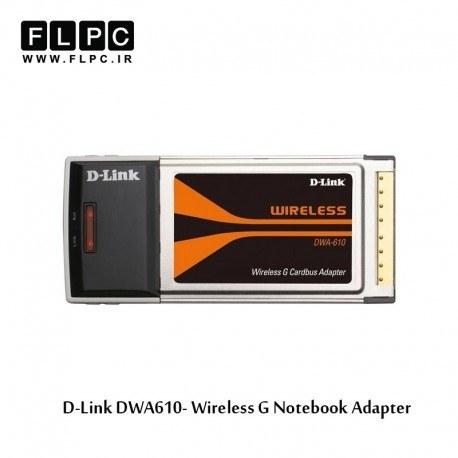 تصویر کارت شبکه بی سیم دی-لینک مدل DWA-610