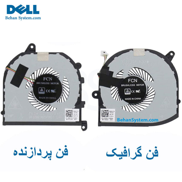 تصویر فن پردازنده و گرافیک لپ تاپ DELL XPS 9560