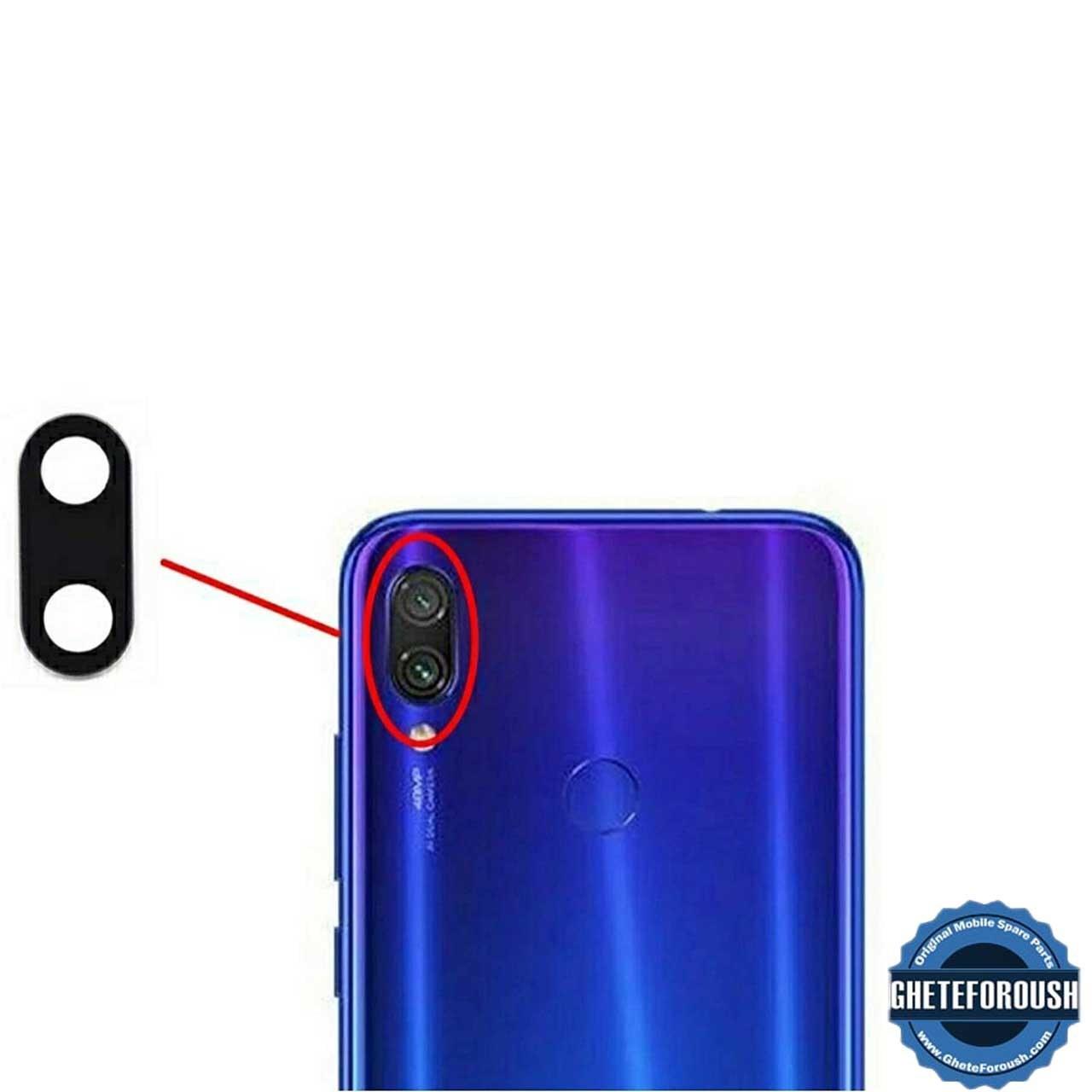 تصویر شیشه دوربین شیائومی xiaomi redmi note 7 ا Xiaomi redmi note 7 camera glass Xiaomi redmi note 7 camera glass