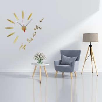 ساعت دیواری مدل چکامه کد 102  