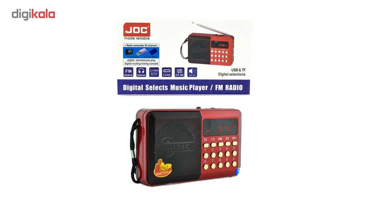 img رادیو جوک مدل H011U رادیو جوک مدل H011U – پخش آپدیت