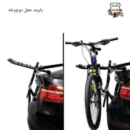 باربند حمل دوچرخه