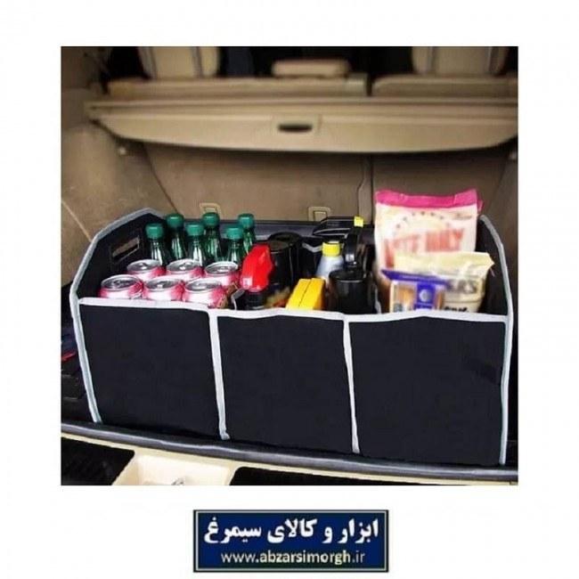 تصویر کیف نظم دهنده لوازم صندوق عقب خودرو KKK-002
