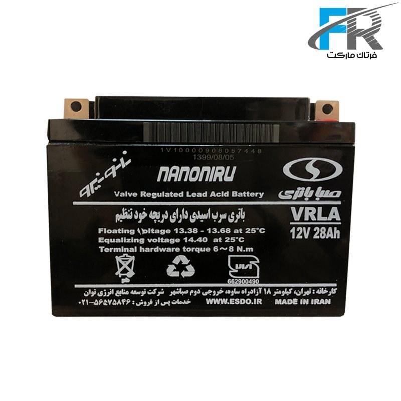 تصویر باتری UPS صبا باتری مدل سیلد 12 ولت / 28 آمپر ساعت