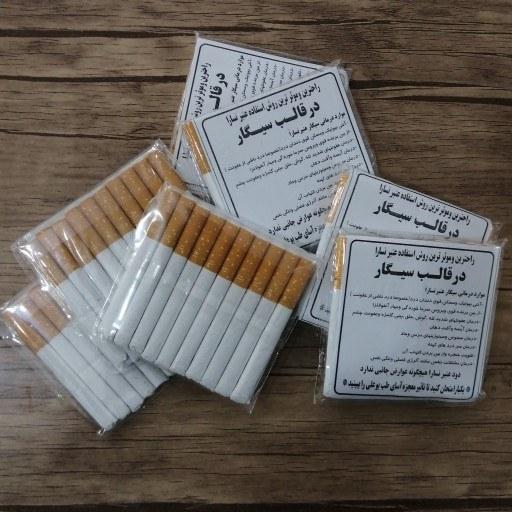 سیگار ارگانیک عنبر نسارا |