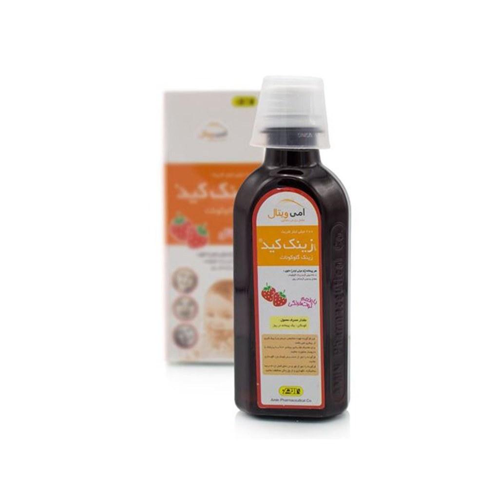 شربت زینک کید امی ویتال با طعم توت فرنگی ۲۰۰ میلی لیتر | AmiVital Zinc Kid Syrup 200 ml