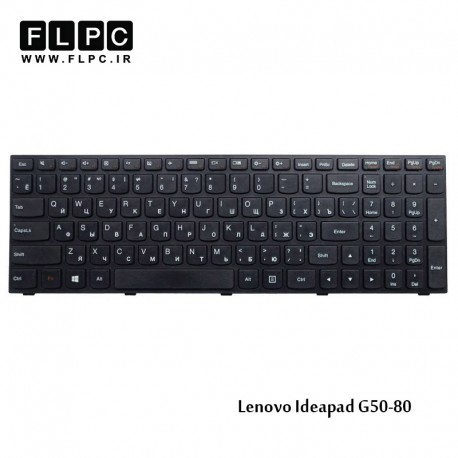 main images کیبورد لپ تاپ لنوو Lenovo Ideapad G50-80 Laptop Keyboard مشکی-بافریم