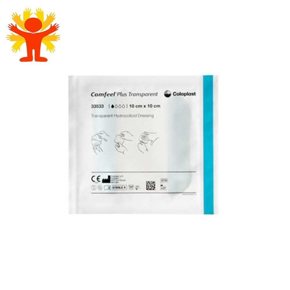 تصویر چسب کامفیل کد ۳۱۱۰ مخصوص زخم بستر