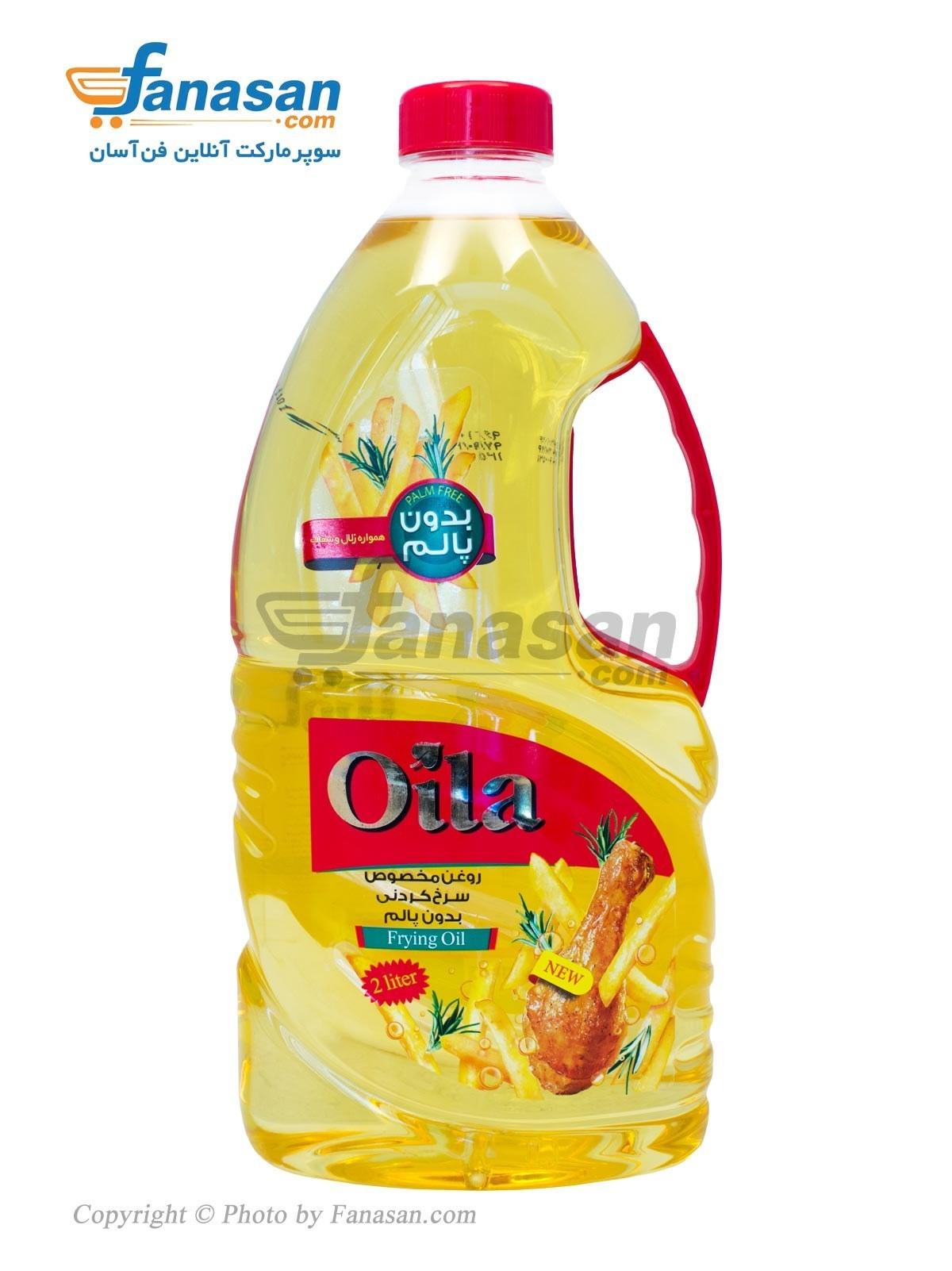 روغن مایع اویلا مخصوص سرخ کردنی بدون پالم 1800 گرم   Oila frying oil palm free 2000 ml