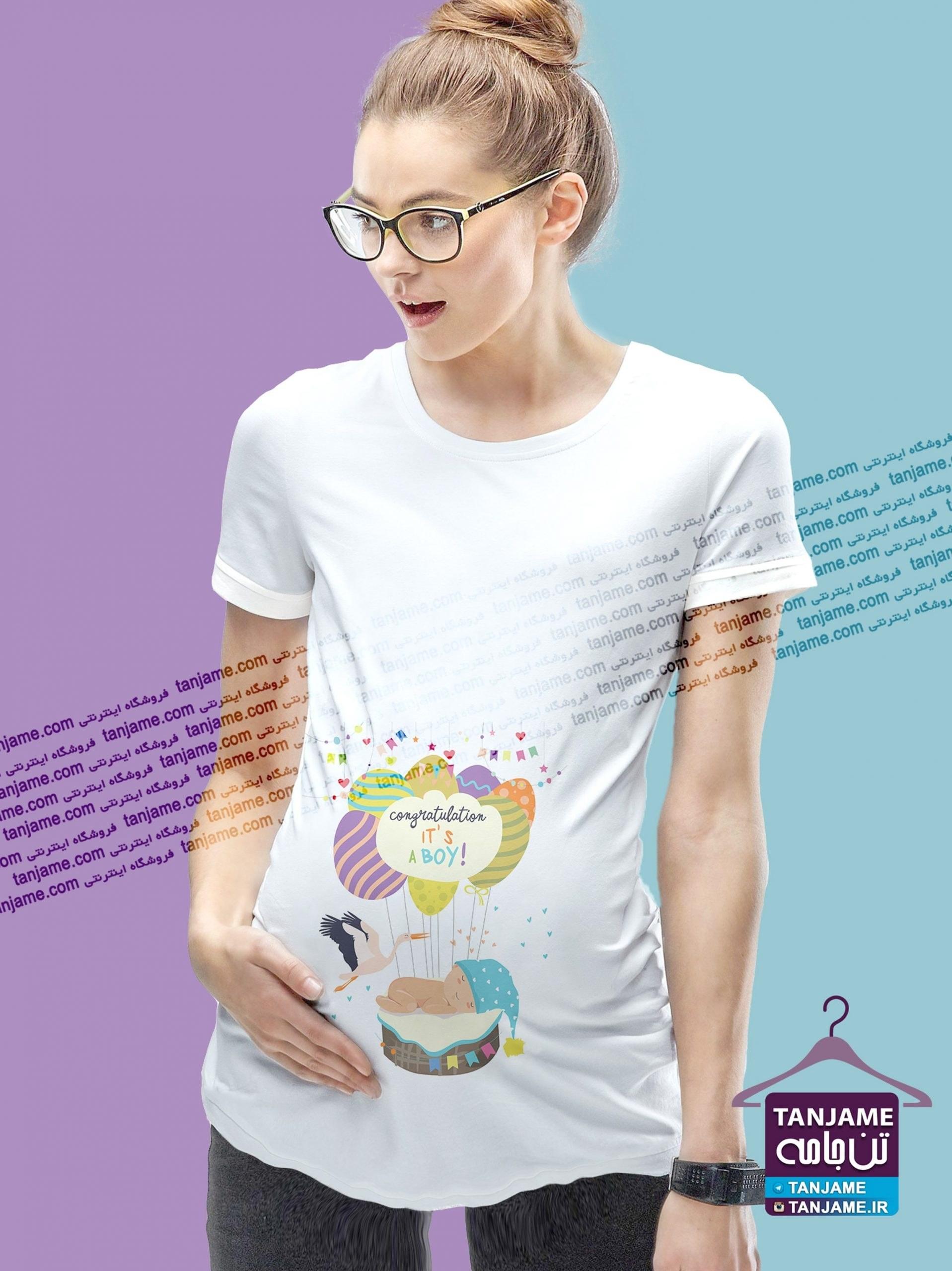 لباس بارداری طرح پسر بادکنکی