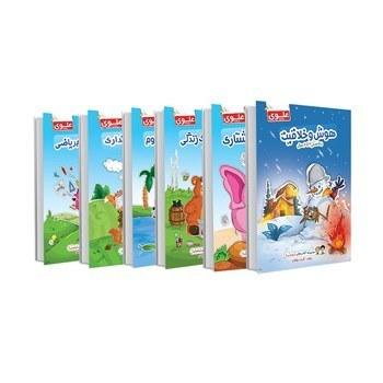 کتاب هاي کار علوي  پيش دبستاني مجموعه 6 جلدي |