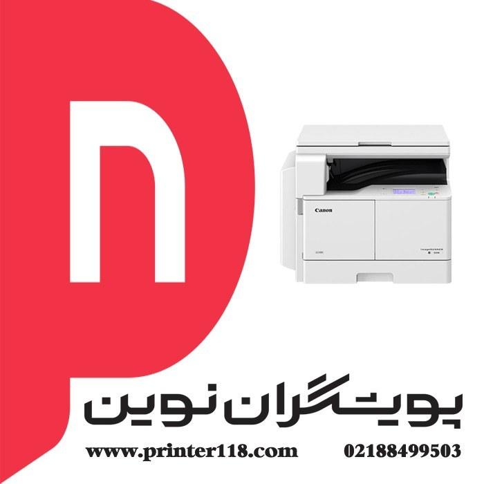 تصویر فتوکپی CANON imageRUNNER 2206 Canon imageRUNNER 2206 - Office Black & White Printers