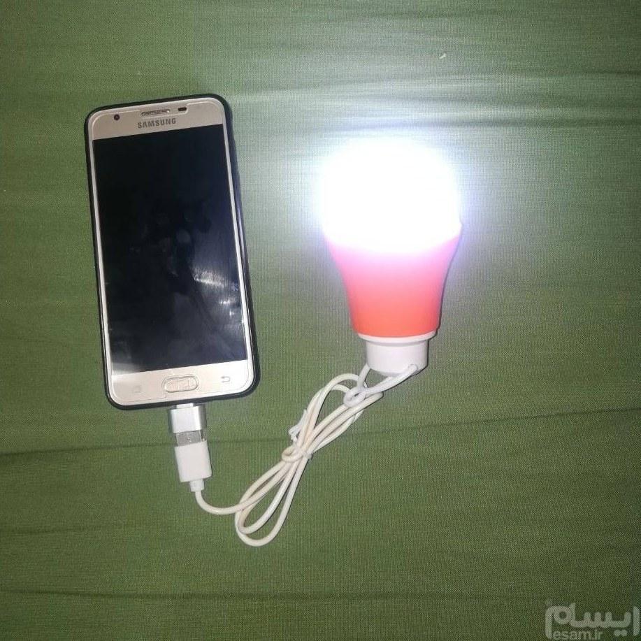 چــراغ usb سیار   لامپ ال ای دی سیار با قابلیت اتصال به گوشی
