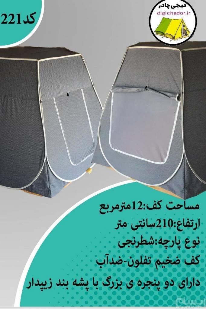 main images چادر مسافرتی کمپ 16 نفره دیجی چادر