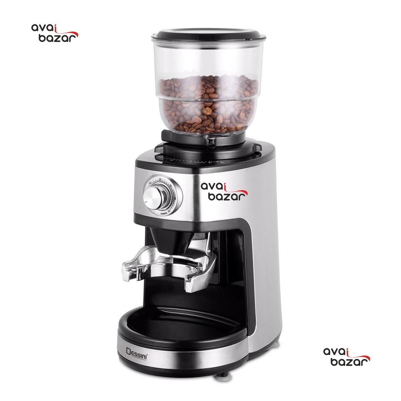 تصویر آسیاب قهوه بزرگ دسینی مدل 5050