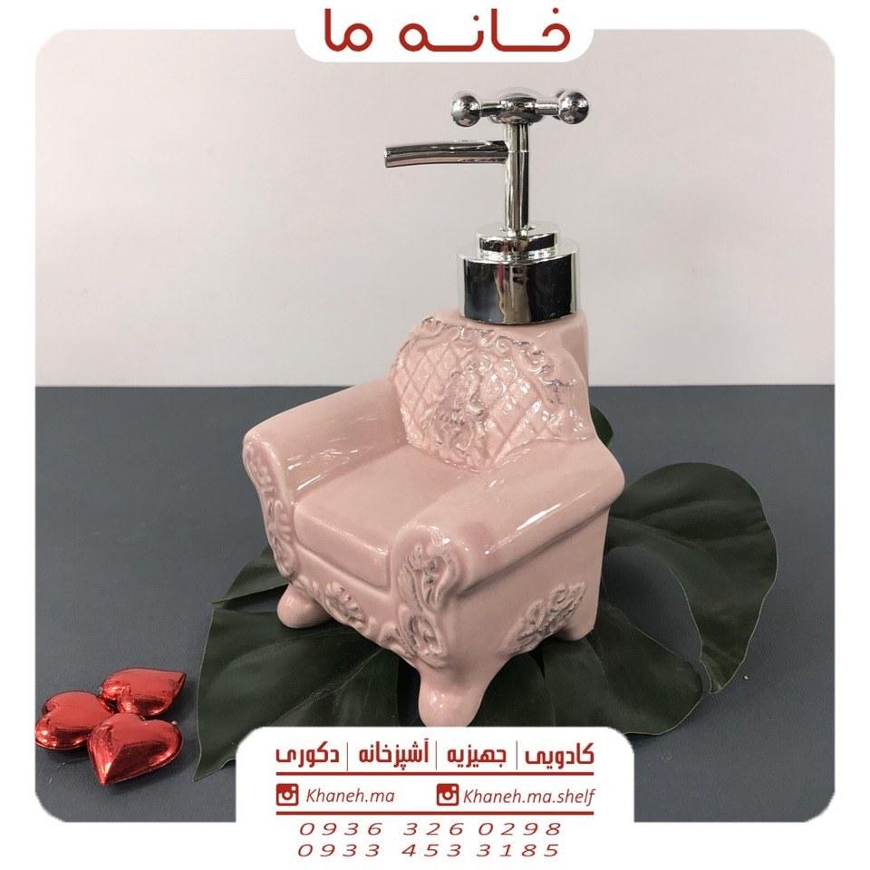 تصویر جامایع دستشویی طرح مبل