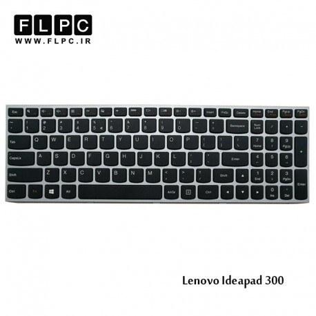 تصویر کیبورد لپ تاپ لنوو Lenovo Ideapad 300 Laptop Keyboard مشکی-بافریم نقره ای