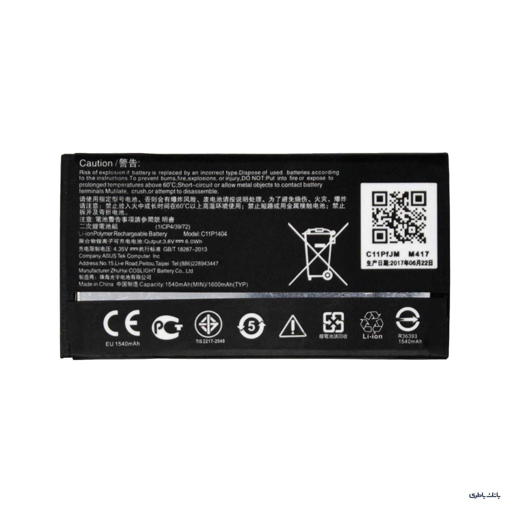 تصویر باطری موبایل ایسوس Zenfone 4 A400CG با کد فنی C11P1404