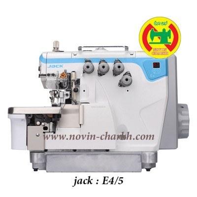 چرخ خیاطی صنعتی سردوز جک 5نخ مدل 5/E4
