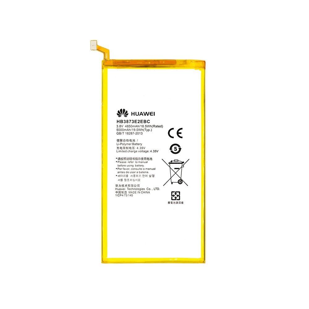 باتری اصلی تبلت هوآوی Huawei MediaPad X1