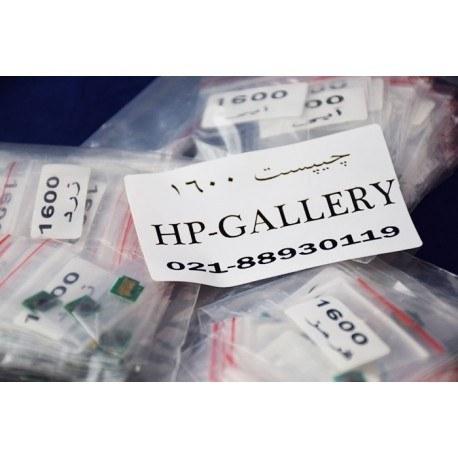 تصویر چیپست کارتریج لیزری رنگی اچ پی HP 124A