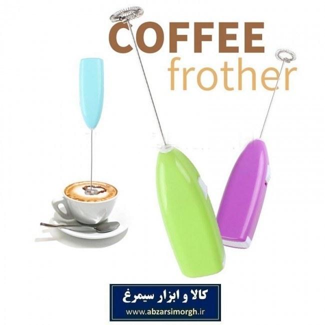 تصویر همزن قهوه، کاپوچینو و کف ساز شیر Frother باطری خور HNO-003