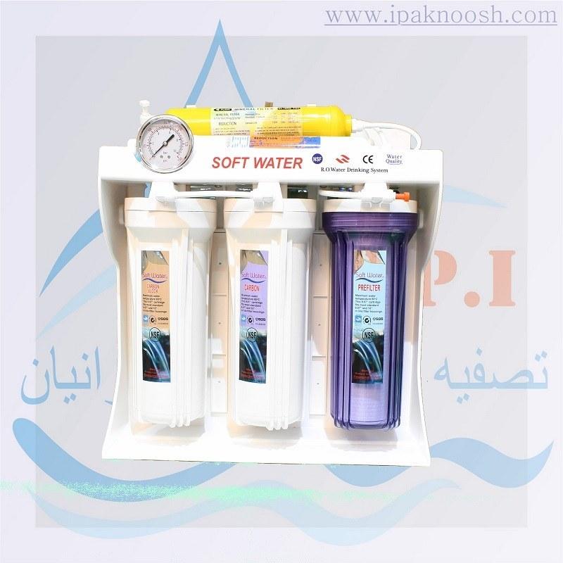 دستگاه تصفیه آب خانگی سافت واتر RO6 اسمز معکوس ۶ مرحله Soft water |