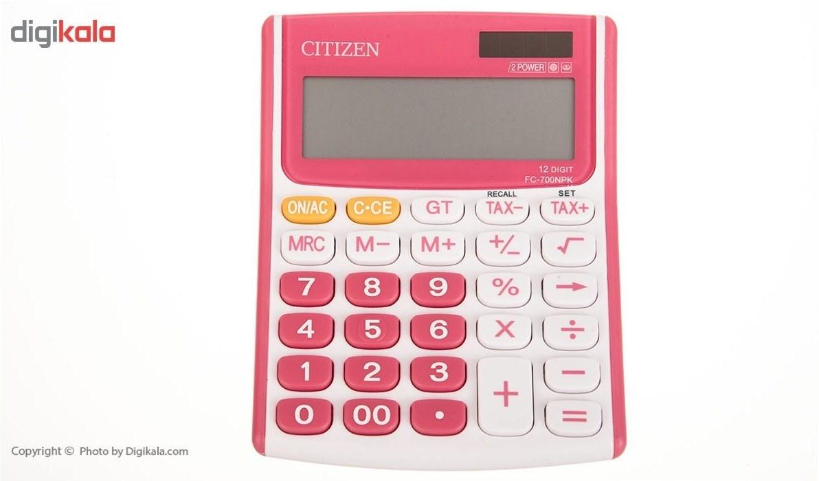 تصویر ماشین حساب سیتیزن مدل FC-700NPK Citizen FC-700NPK Calculator