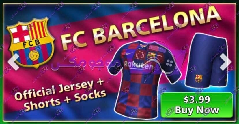 تصویر لباس تیم بارسلونا فوتبال استریک (Football streak)