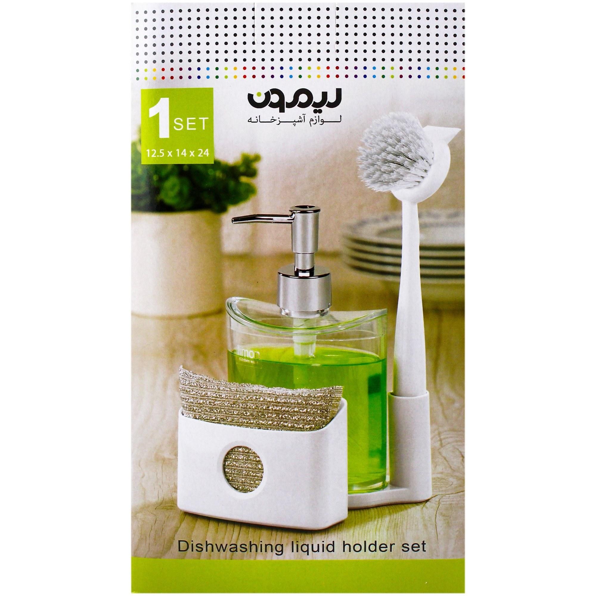 تصویر جای مایع ظرفشویی، اسکاچ و برس الوان سفید لیمون  ا - -
