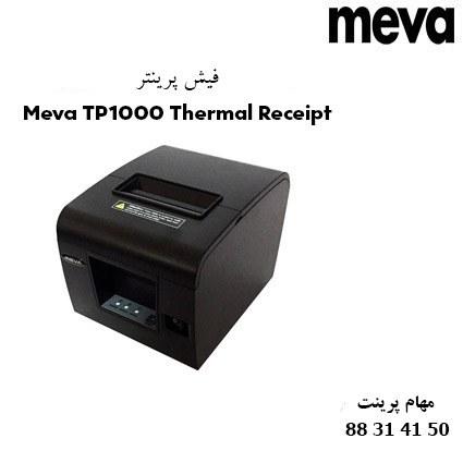 main images پرینتر حرارتی صدور فیش میوا مدل TP1000 پرینتر صدور فیش  میوا TP1000 Thermal Printer