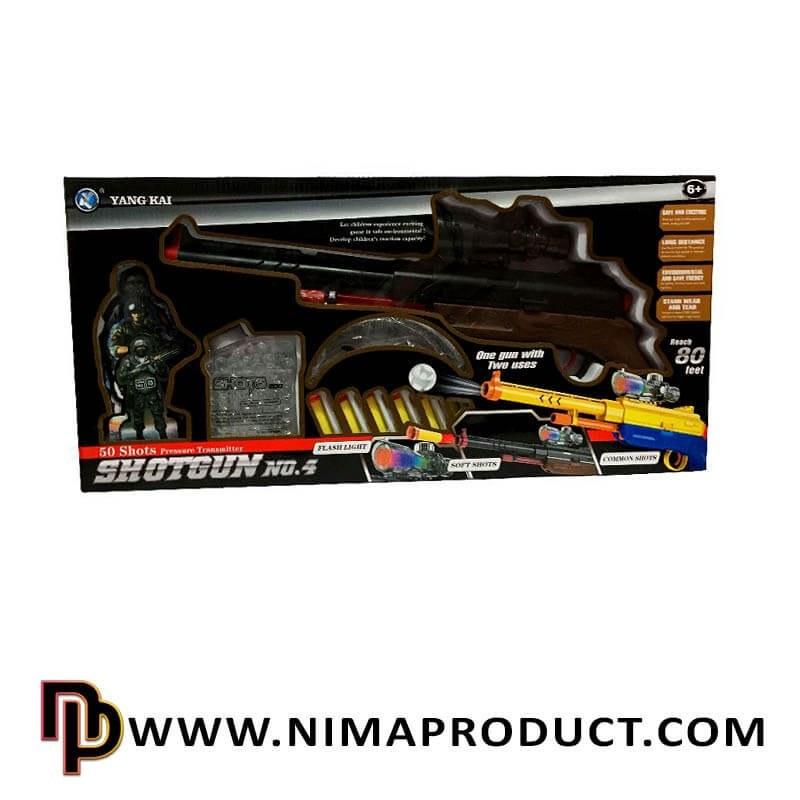 تصویر تفنگ تیر ژله ای و ابری مدل Shotgun 03.1