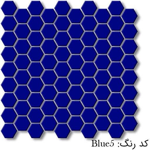 تصویر کاشی استخری البرز مدل SG شش ضلعی پرسلان رنگ بندی متفاوت