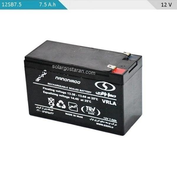 باتری 12 ولت 7.5 آمپر صبا باتری - Saba Battery
