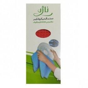 تصویر دستمال میکروفایبر مخصوص خشک کردن ظروف ناژه