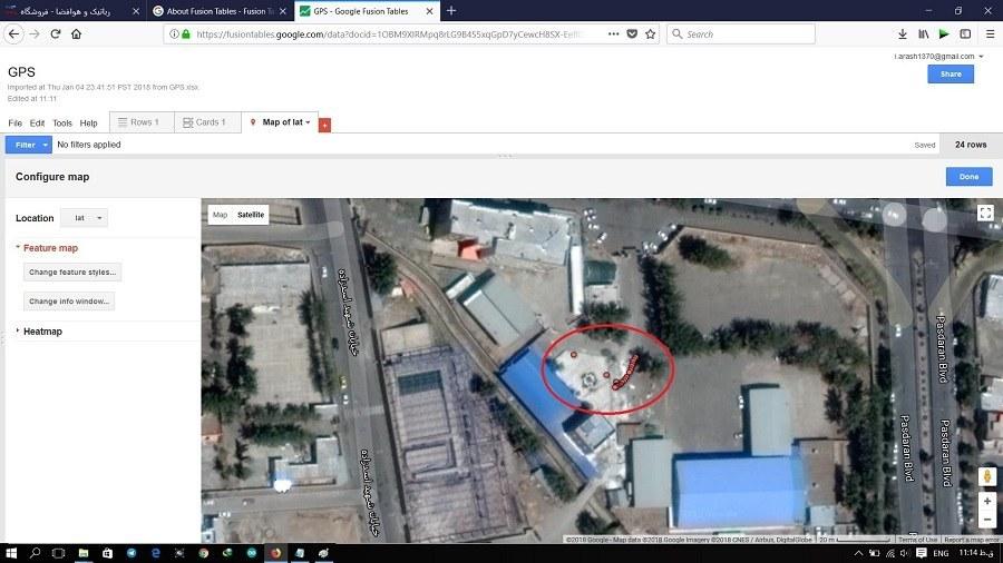 تصویر ساخت ردیاب GPS آفلاین