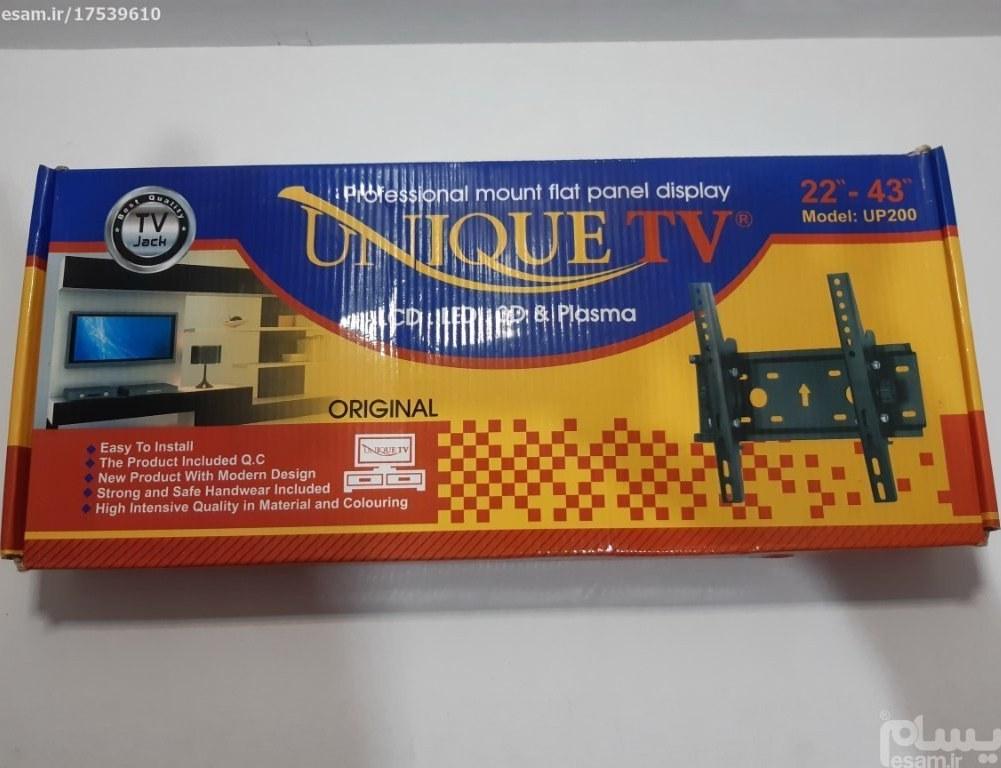 عکس پایه دیواری تلویزیون براکت تلویزیون تا 43 اینچ  پایه-دیواری-تلویزیون-براکت-تلویزیون-تا-43-اینچ
