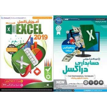 نرم افزار آموزش حسابداری در اکسل نشر پدیده به همراه نرم افزار آموزش اکسل EXCEL 2019 نشر پدیا سافت  