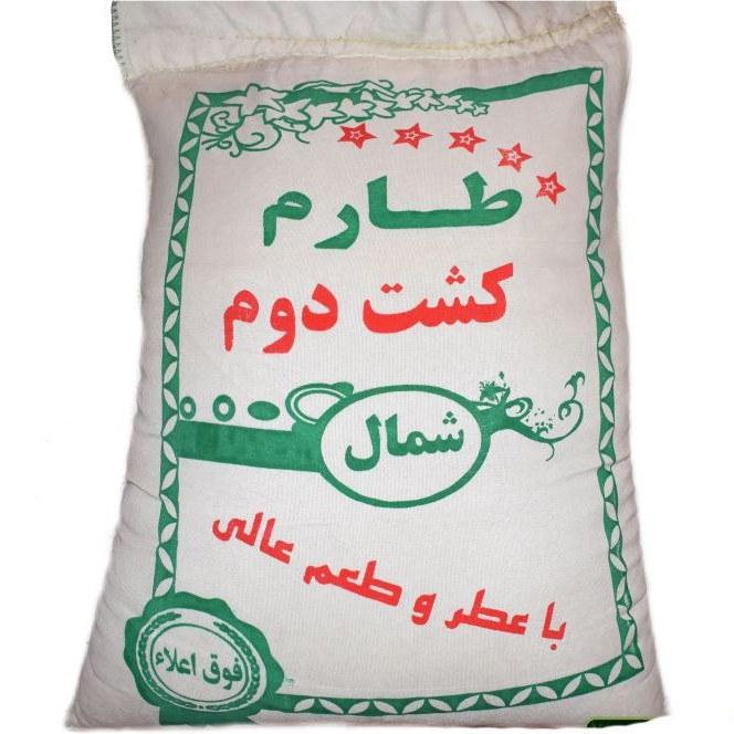 برنج ایرانی فوق اعلا کشت دوم 10کیلویی (فقط تلفنی سفارش میگیریم) |