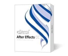 عکس آموزش After Effect CC شرکت پرند Parand After Effect CC Learning Software اموزش-after-effect-cc-شرکت-پرند